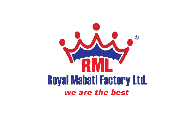 Royal Mabati Factory